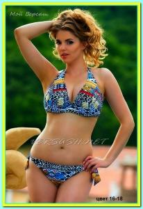 Купальник Dea Fiori Verona Bikini 16-18