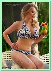 Купальник Dea Fiori Neil  Bikini размер 80F/L